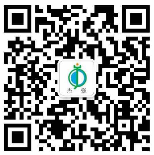 昆山杰强环保设备有限公司